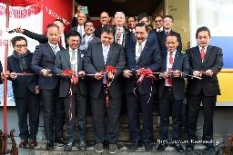 Pembukaan Indonesia Paviliun di WEF 2020 di Swiss